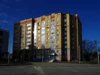 neighbour house: st. Kalinin, house 69. Apartment house