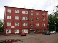 Казань, Катановский переулок, дом 2. многоквартирный дом