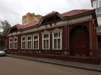 Казань, Катановский переулок, дом 6. индивидуальный дом