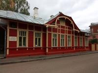 Катановский переулок, дом 8. музей
