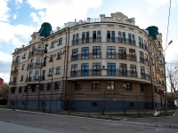 neighbour house: st. Zoi Kosmodemianskoy, house 15. Apartment house
