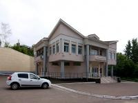 Казань, офисное здание Водоканал, МУП, Кочетов переулок, дом 1