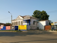 Казань, улица Краснококшайская, дом 43. многофункциональное здание