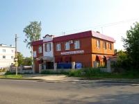 Казань, улица Краснококшайская, дом 66. бытовой сервис (услуги)