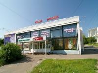 Казань, улица Краснококшайская, дом 81. ателье Аэлита