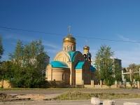 neighbour house: st. Krasnokokshayskaya, house 101. temple Преподобного Сергия Радонежского