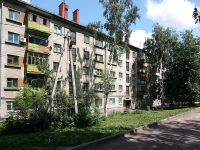 Казань, улица Краснококшайская, дом 125. многоквартирный дом