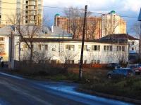 Kazan, ателье Аэлита, Krasnokokshayskaya st, house 81