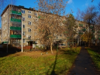 neighbour house: st. Krasnokokshayskaya, house 170. Apartment house