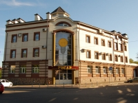 Kazan, Krasnokokshayskaya st, house 69. office building