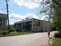 Kazan, ателье Аэлита, Poperechno-Bazarnaya st, house 10