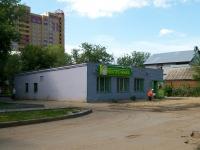 Казань, улица Поперечно-Базарная, дом 62. магазин