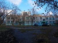 Казань, улица Чкалова, дом 11А. детский сад №321, Журавлик