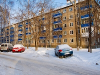 neighbour house: st. Chkalov, house 1. Apartment house