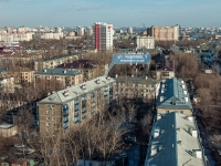 Казань, Чкалова ул, дом 1