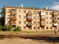 Казань, Чкалова ул, дом 4