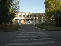 neighbour house: st. Chkalov, house 8. gymnasium №4