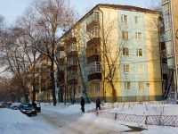 Kazan, Chkalov st, house 11. Apartment house