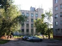 Kazan, training centre Учебно-методический центр по ГО и ЧС Республики Татарстан, Kulakhmetov st, house 5А