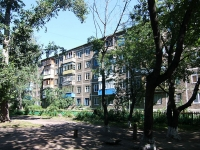 neighbour house: st. Kulakhmetov, house 8. Apartment house