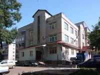 Kazan, Kulakhmetov st, house 15А. office building