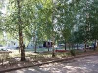 Kazan, Kulakhmetov st, house 23. Apartment house