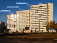Казань, улица Кулахметова, дом 21. многоквартирный дом
