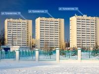 Казань, улица Кулахметова, дом 23. многоквартирный дом