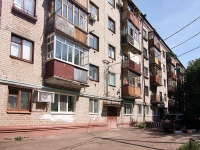 neighbour house: st. 8th Marta, house 2. Apartment house