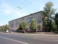 Kazan, 8th Marta st, house 6. Apartment house