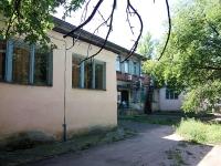 Kazan, nursery school №201, Буратино, 8th Marta st, house 7А