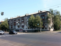 Kazan, 8th Marta st, house 7. Apartment house