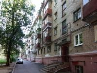 Казань, улица 8 Марта, дом 9. многоквартирный дом