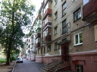 Казань, 8 Марта ул, дом 9