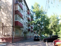Казань, 8 Марта ул, дом 11