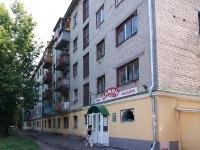 Казань, улица 8 Марта, дом 16. многоквартирный дом