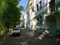 Казань, Сибирский тракт ул, дом 3