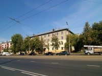 neighbour house: st. Sibirsky trakt, house 6. hostel