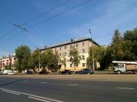 соседний дом: ул. Сибирский тракт, дом 6. общежитие