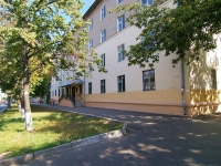 Kazan, Sibirsky trakt st, house 6. hostel