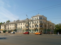 Kazan, Sibirsky trakt st, house 7. Apartment house