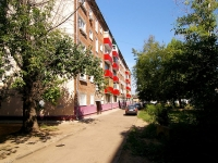 Kazan, Sibirsky trakt st, house 8. Apartment house