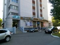 Казань, улица Сибирский тракт, дом 12А. многоквартирный дом