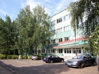 Казань, улица Сибирский тракт, дом 14. поликлиника