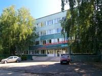 Kazan, Sibirsky trakt st, house 14. polyclinic