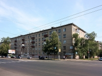 neighbour house: st. Sibirsky trakt, house 16. Apartment house