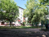 Kazan, Sibirsky trakt st, house 20. Apartment house