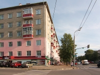Kazan, Sibirsky trakt st, house 22. Apartment house