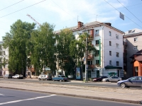 neighbour house: st. Sibirsky trakt, house 25. Apartment house