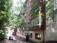 Kazan, Sibirsky trakt st, house 25. Apartment house